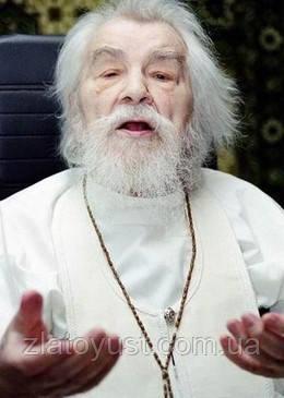 Келейная книжица архимандрита Иоанна (Крестьянкина) Духовные наставления - фото 1
