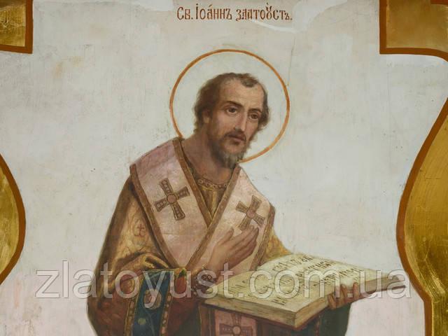 Крестный путь Иоанна Златоуста - фото 2