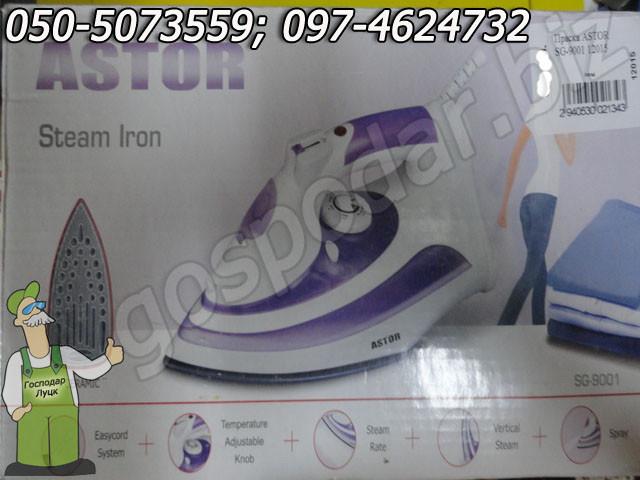 Новые утюги распродажа Hilton DB1223 - фото 5