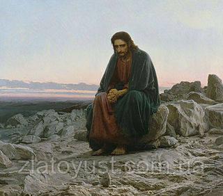 Быть свидетелями Христа. Проповеди. Протоиерея Виталия Борового - фото 2