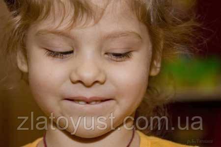 Книга для трудных родителей. Блиц-педагогика. Медведева И. Я., Шишова Т. Л - фото 2
