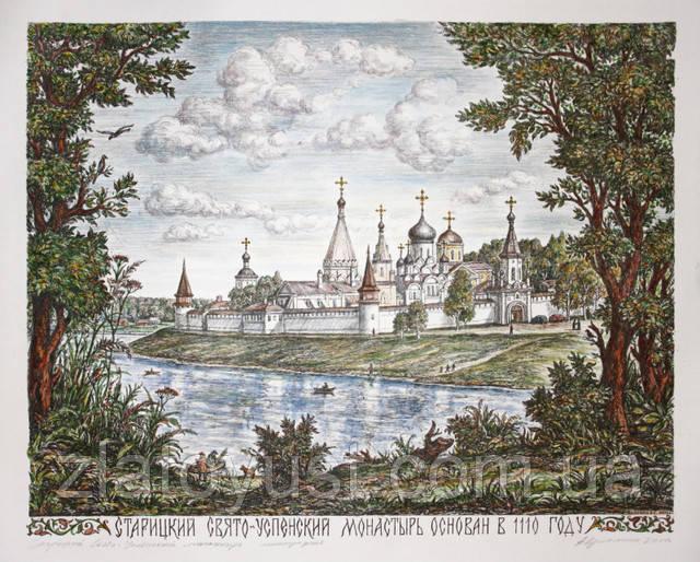 Святые матушки и подвижницы земли Русской, в XX веке просиявшие - фото 1