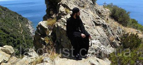 Одна ночь в пустыни Святой горы. Беседы с пустынником об Иисусовой молитве. Митрополит Иерофей (Влахос) - фото 4