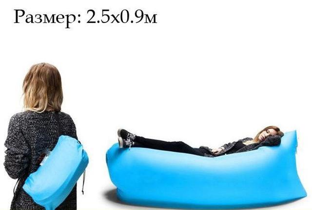 Надувной, удобный шезлонг. Надувной диван. Ламзак. Легкий, компактный диван. Надувное кресло. Код: КБН168 - фото 1