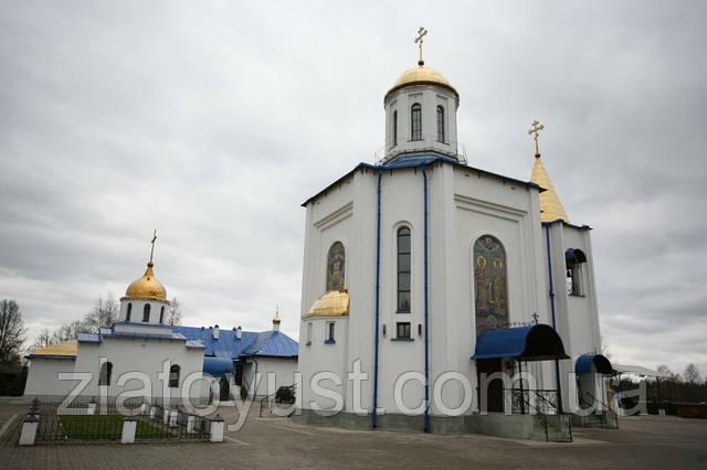Вхождение в Церковь. Протоиерей Андрей Ткачев - фото 4