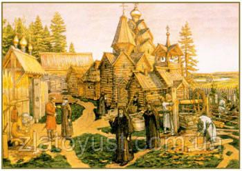 Стяжание Духа Святого в путях Древней Руси. И. М. Концевич - фото 2