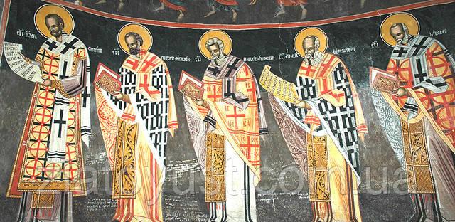 Первые дни христианства, в двух томах. Фредерик Вильям Фаррар - фото 3