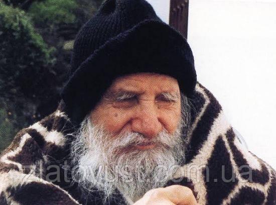 Цветослов советов. Старец Порфирий Кавсокаливит - фото 1