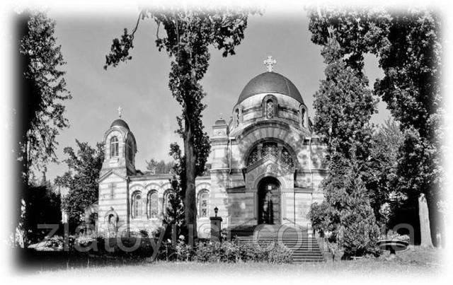 Святые матушки и подвижницы земли Русской, в XX веке просиявшие - фото 2