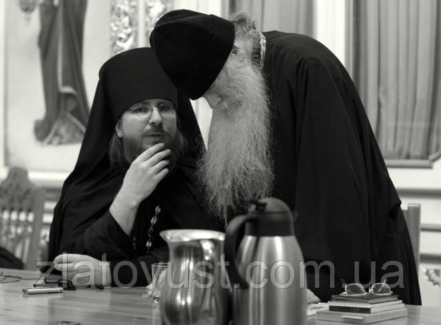 Не предпочитай ничего любви Христовой. Схиархимандрит Иоаким (Парр) - фото 1
