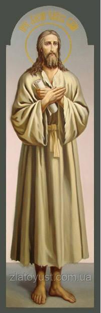 Святой Алексей человек Божий - фото 1
