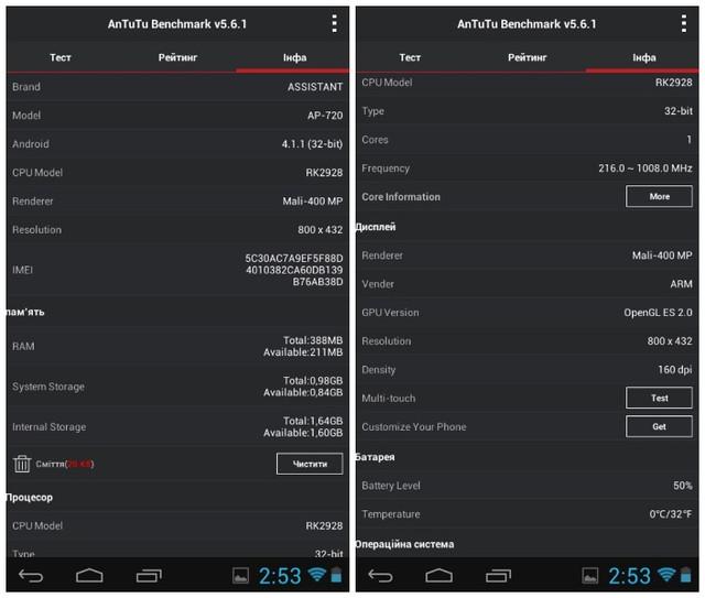 7-ми дюймовый планшет Assistant AP-720. 4 Гб. Планшет на ОС Android 4.1.1. Интернет магазин. Код: КТМТ154 - фото 6