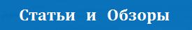 Электродные (ионные) котлы: «ЭОУ» 2 - 30 кВт - фото 20