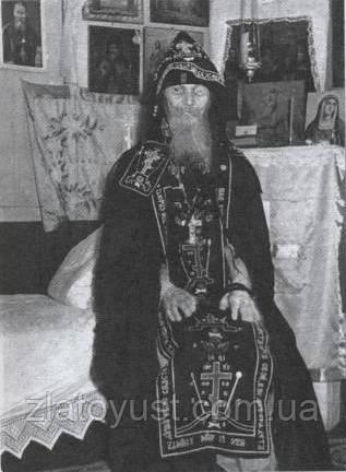 Любовь покрывает всё... Жизнь и поучения иеросхимонаха Михаила (Питкевича) - фото 2
