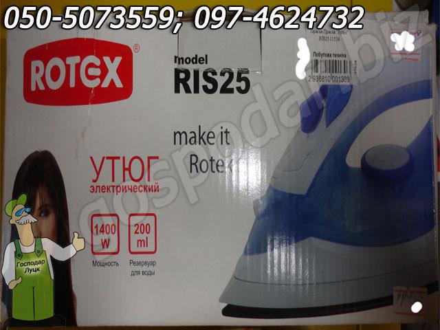 Новые утюги распродажа Hilton DB1223 - фото 23