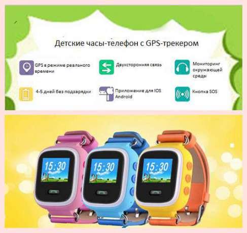 """Детские умные GPS часы Smart Baby Watch Q60 с трекером отслеживания цветной экран 1"""" (оранжевые) - фото 1"""
