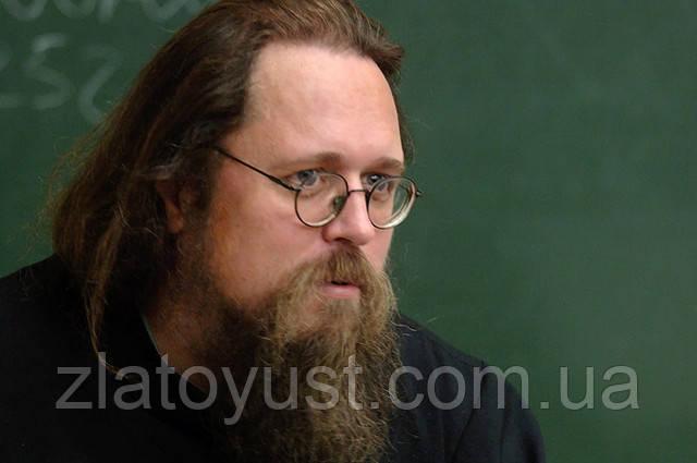 Беседа в семинарии. Протодиакон Андрей Кураев - фото 1
