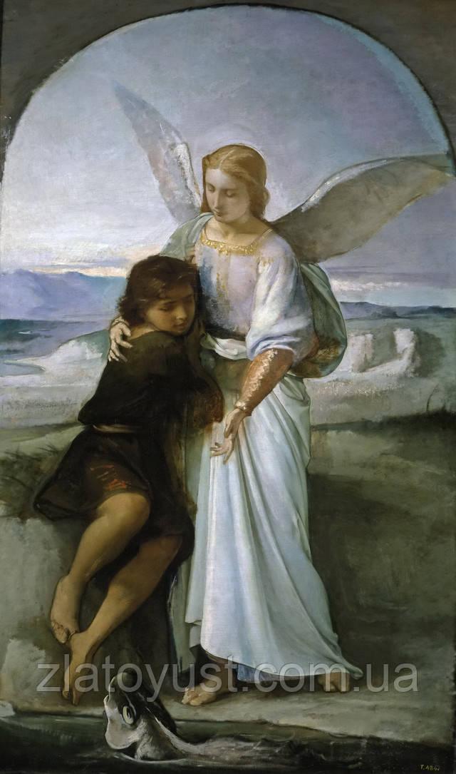 Размышления христианина, посвященные Ангелу Хранителю на каждый день - фото 2