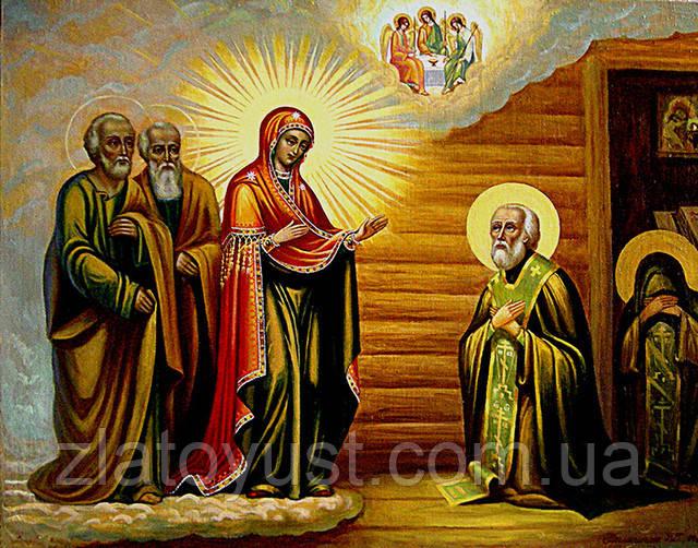 Сборник редких молитв ко Пресвятой Богородице - фото 2
