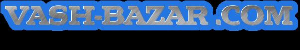Электрошокер Оса 928 Профессионал Антизахват! Шокер-фонарь 928 Усиленный Русская инструкция купить, куплю - фото 1
