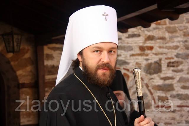 Таинство веры. Введение в православное догматическое богословие. Митрополит Волоколамский Иларион (Алфеев) - фото 2