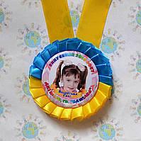 Медаль для выпускника с фотографией Сине-жёлтая