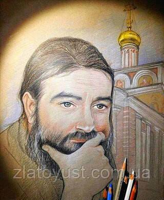 Вхождение в Церковь. Протоиерей Андрей Ткачев - фото 1