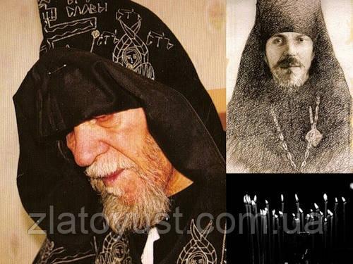 О монашестве без тайн. Архимандрит Тихон (Агриков) - фото 1