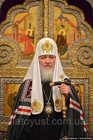 Быть верным Богу. Книга бесед со Святейшим Патриархом всея Руси Кириллом - фото 1