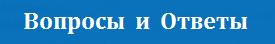 Электродные (ионные) котлы: «ЭОУ» 2 - 30 кВт - фото 19