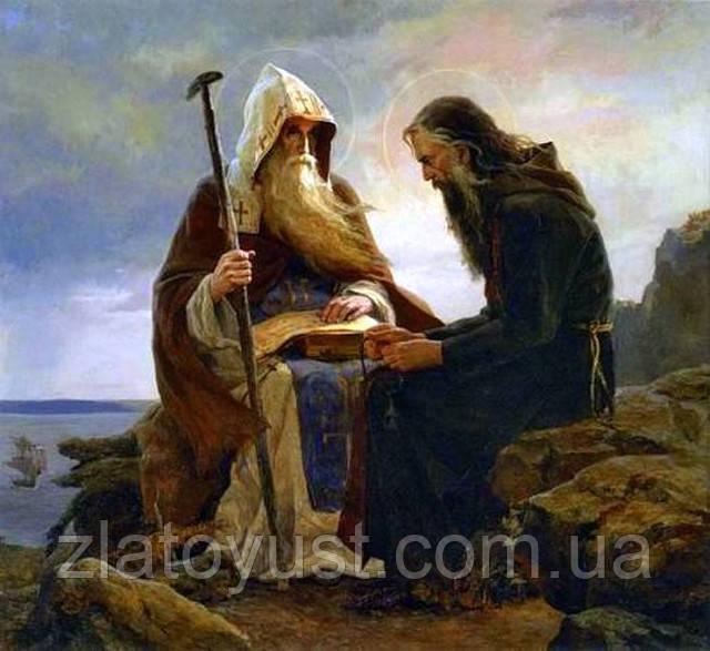 Откровенные рассказы странника духовному своему отцу - фото 3