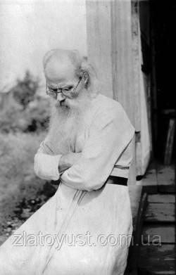 Письма духовным детям. Игумен Никон (Воробьёв) - фото 1