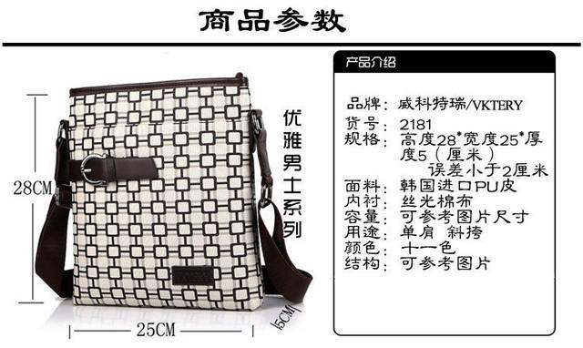 Мужская кожаная сумка. Высокое качество сумки. Удобная стильная сумка. Сумки через плече. Код: КС27-3 - фото 5