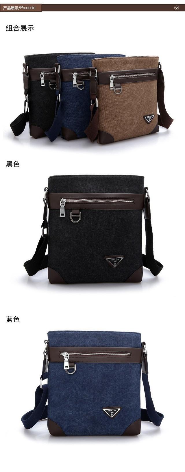 Мужская сумка Prada. Оригинал. Современный дизайн. Новое поступление. Отличное качество. Код: КС52-1 - фото 3