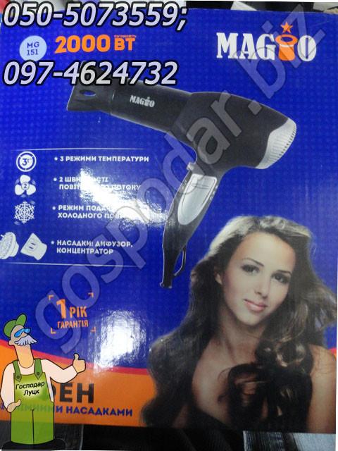 Инструмент для ухода за волосами (машинки для стрижки, фены, плойки, утюжки) - фото 11