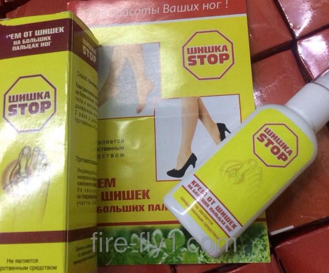 Шишка STOP крем от шишек на больших пальцах ног, шишка стоп, крем шишка стоп - фото крем для ног,шишка стоп