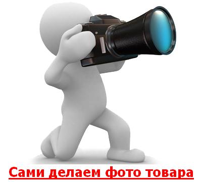 """Интернет- магазин """"Tovar-plus. com. ua"""" - фото 3"""