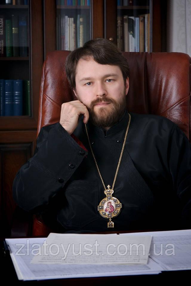 Таинство веры. Введение в православное догматическое богословие. Митрополит Волоколамский Иларион (Алфеев) - фото 1