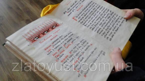 О чем говорит Христос. Протоиерей Алексий Уминский (мягкая) - фото 4