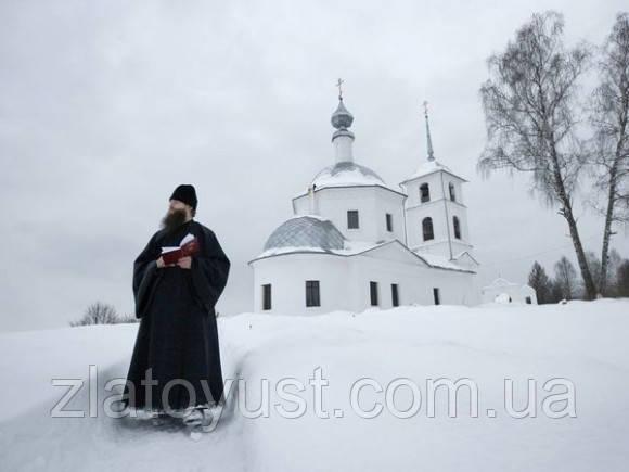Миссионерские записки. Протоиерей Андрей Ткачёв - фото 3