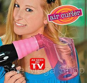 Воздушные бигуди Air Curler - фото 1