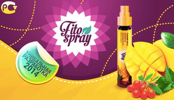 Спрей для похудения Fito Spray Ultra Slim - фото 1