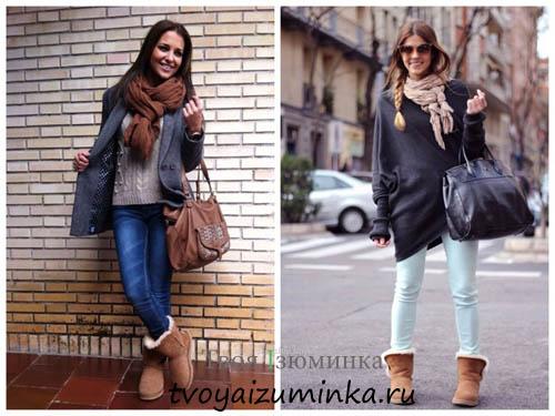 Угги с джинсами
