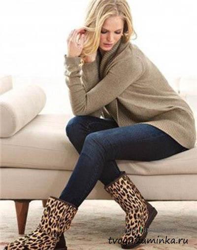 С чем носить леопардовые угги