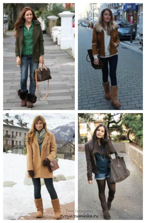 С чем носить коричневые угги