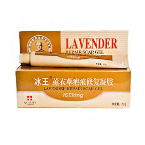 Гель для удаления шрамов, рубцов и растяжек Лаванда, 20 гр.