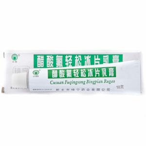 Китайская мазь от псориаза, герпеса и экзем