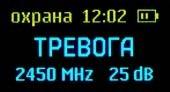 """""""Raksa-120"""" в режиме охраны, обнаружены передачтики"""