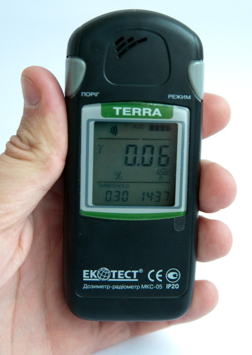 Радиометр-дозиметр МКС-05 Терра