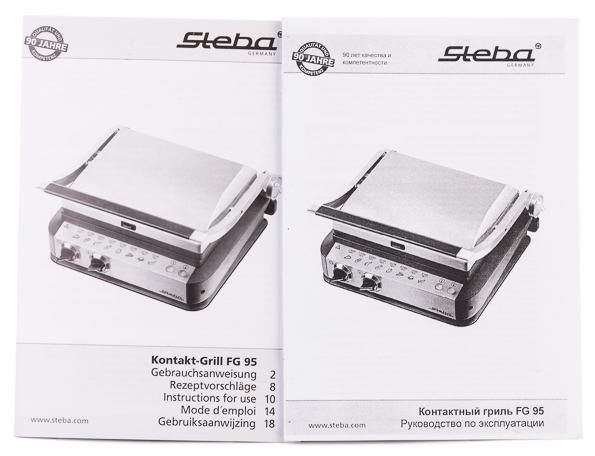 Контактный гриль Steba FG 95